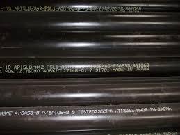Nippon Steel Pipa Seamless API 5L Gr.B